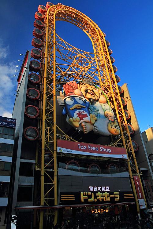 2015日本關西遊240