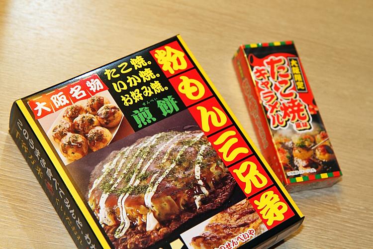 2015日本關西遊244