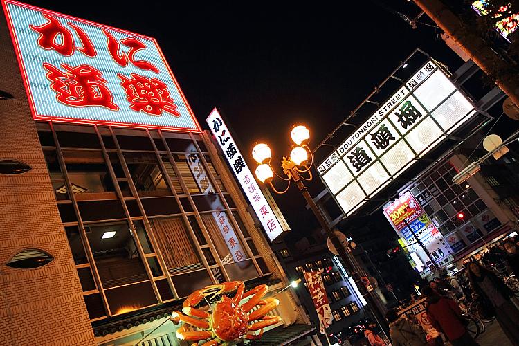 2015日本關西遊246