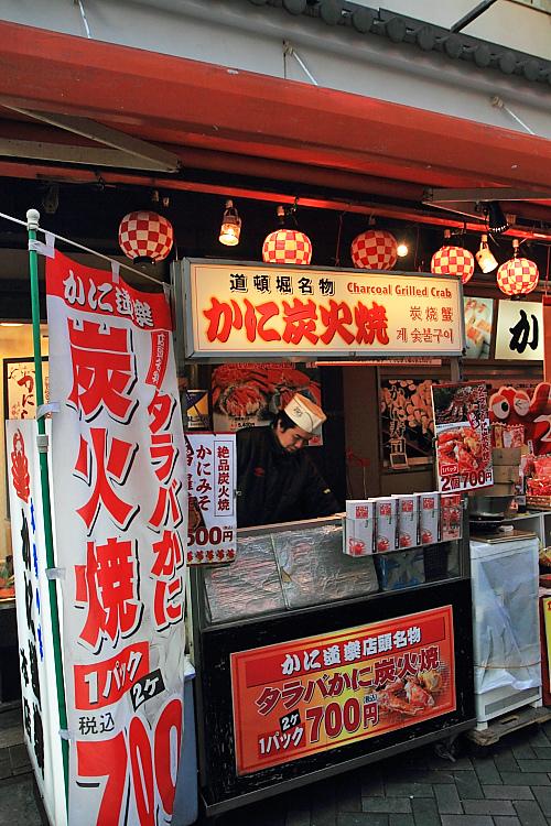 2015日本關西遊247