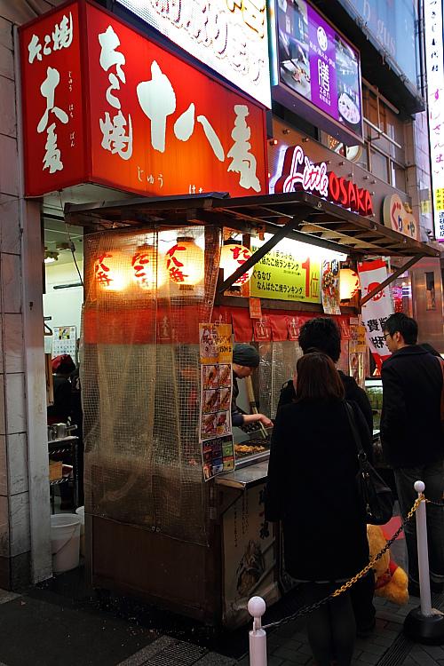 2015日本關西遊251