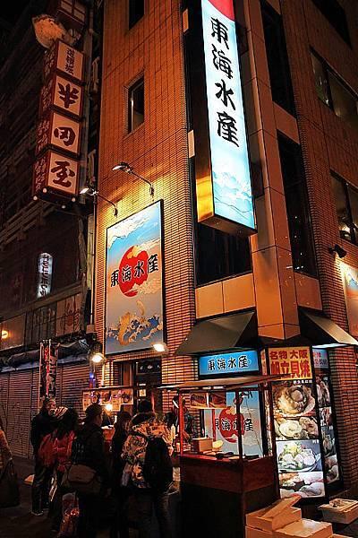 2015日本關西遊258