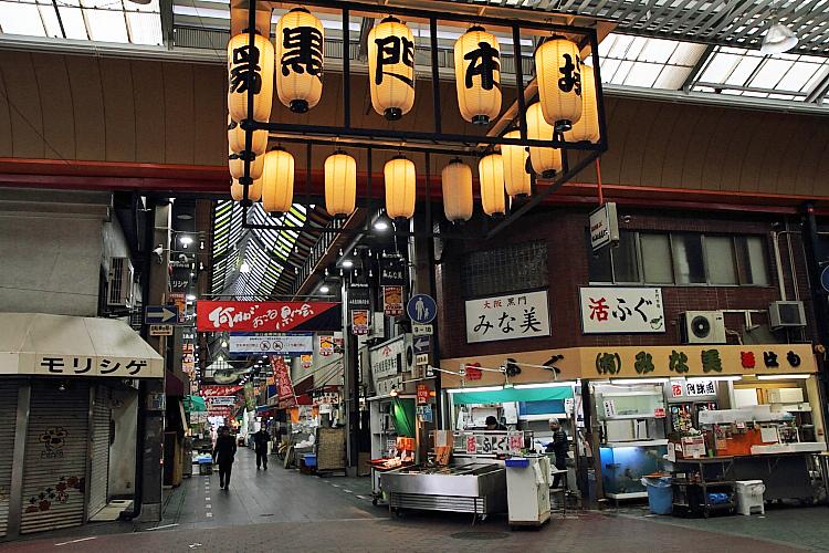 2015日本關西遊361