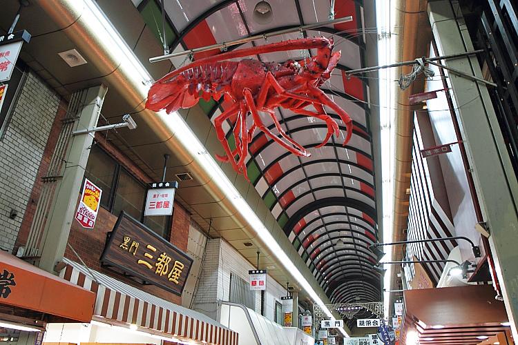 2015日本關西遊362