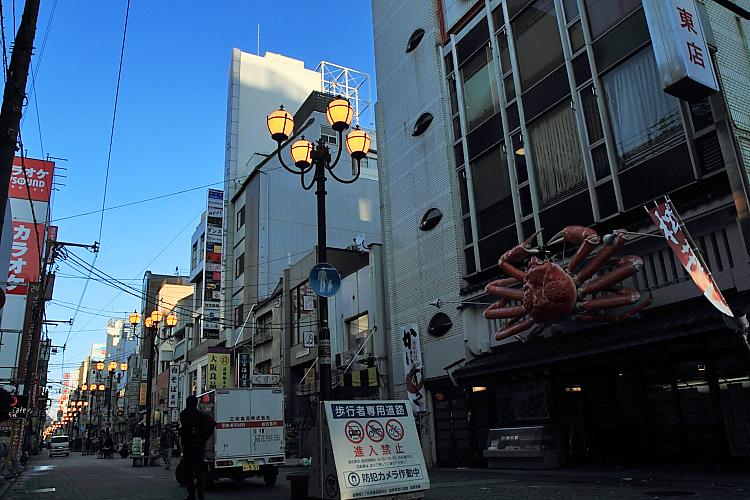 2015日本關西遊365