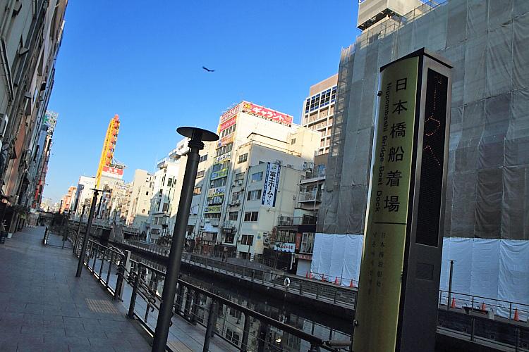 2015日本關西遊367