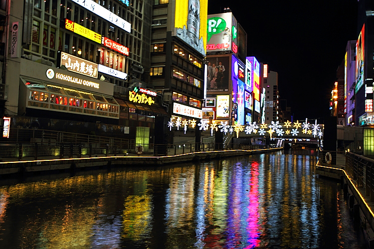 2015日本關西遊370