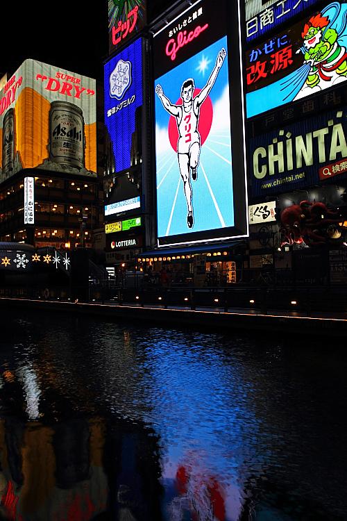 2015日本關西遊371