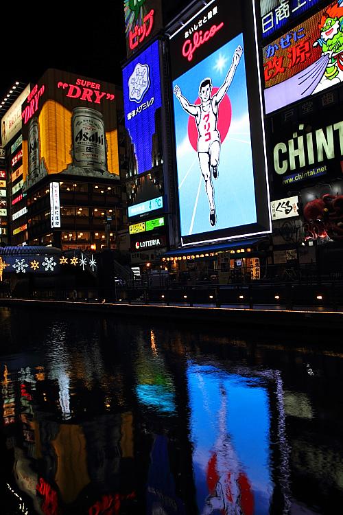 2015日本關西遊372
