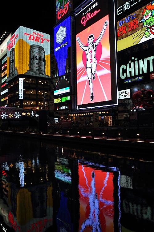 2015日本關西遊373