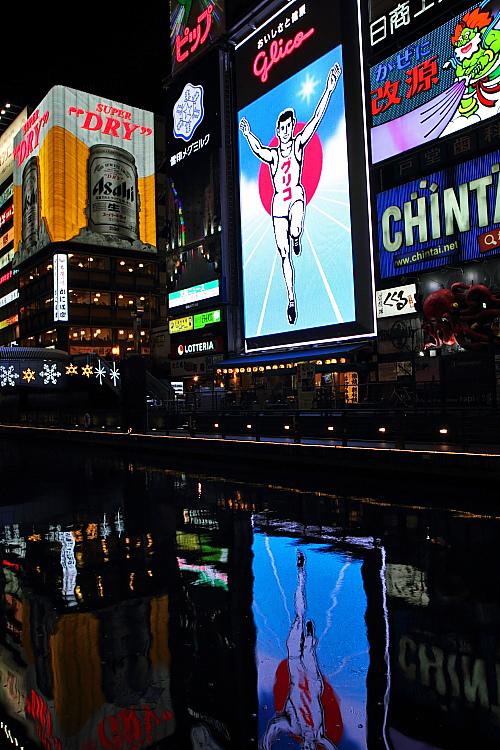 2015日本關西遊374