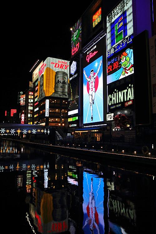 2015日本關西遊375