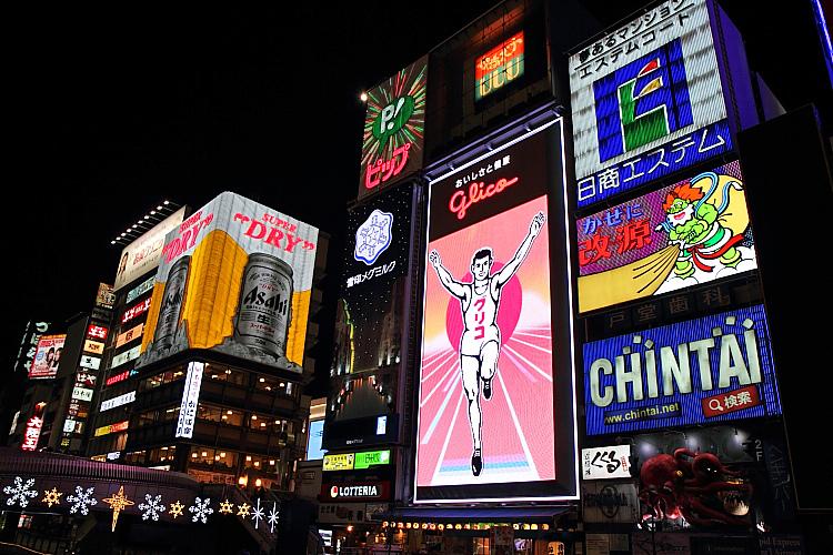2015日本關西遊376
