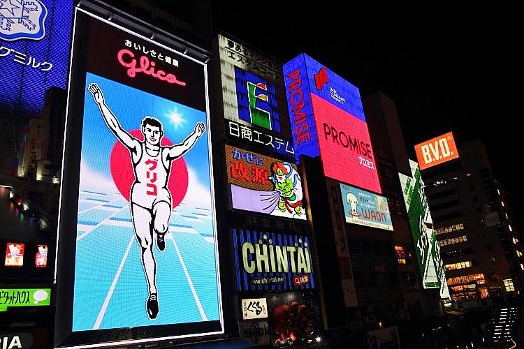 2015日本關西遊378