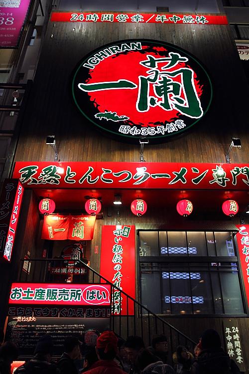 2015日本關西遊380