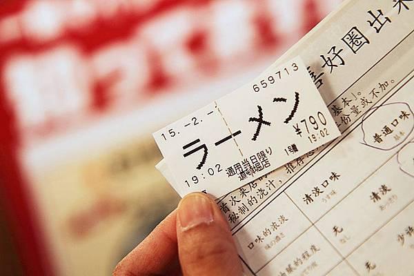 2015日本關西遊383