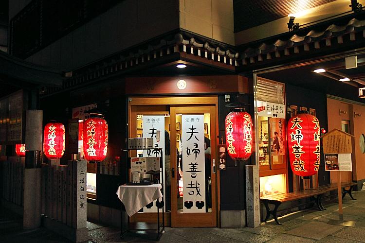 2015日本關西遊392