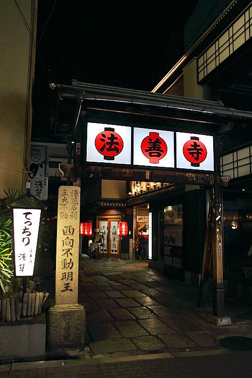 2015日本關西遊393