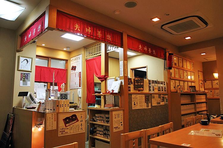 2015日本關西遊394