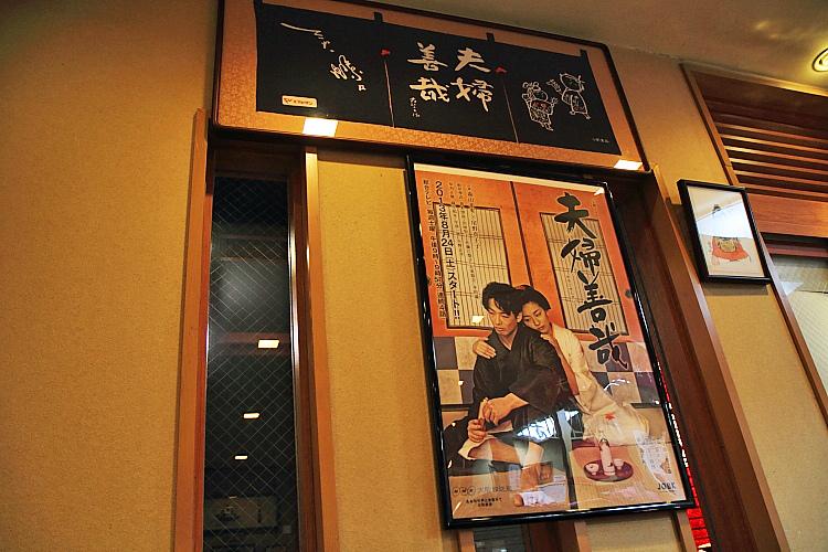 2015日本關西遊395