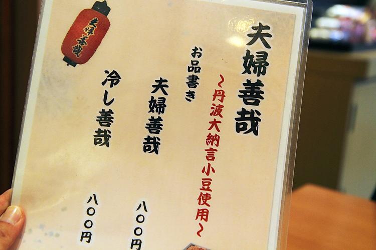 2015日本關西遊396