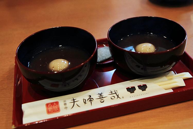 2015日本關西遊397