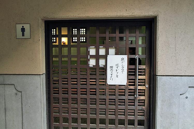 2015日本關西遊400