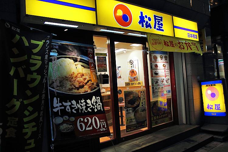 2015日本關西遊449
