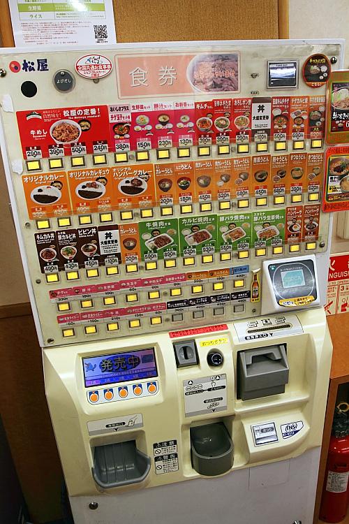 2015日本關西遊450