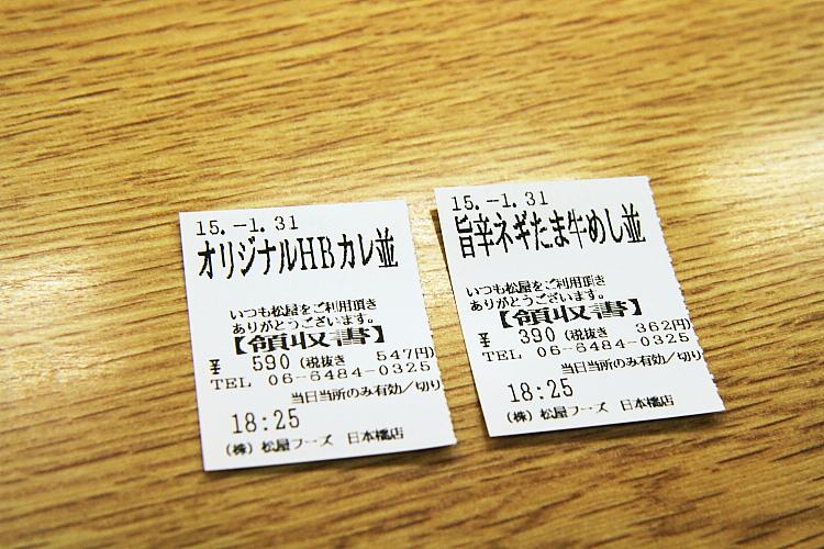 2015日本關西遊451