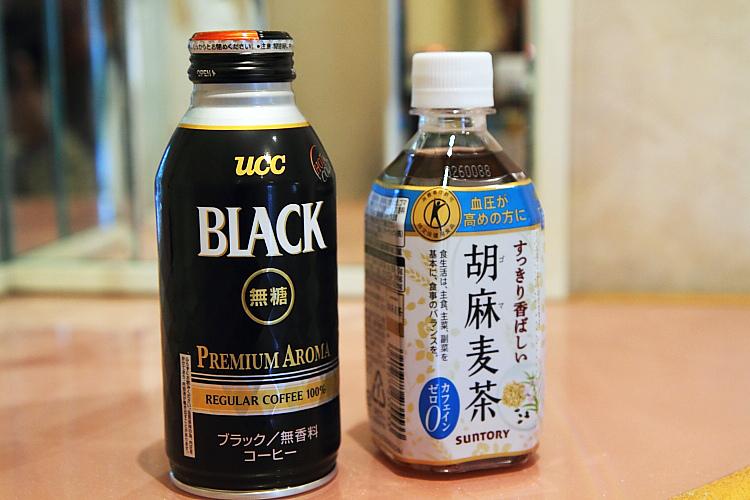 2015日本關西遊457
