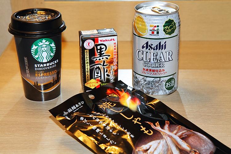 2015日本關西遊458