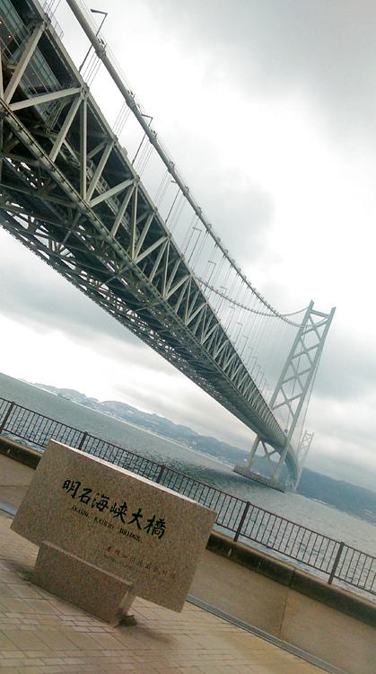 2015日本關西遊462