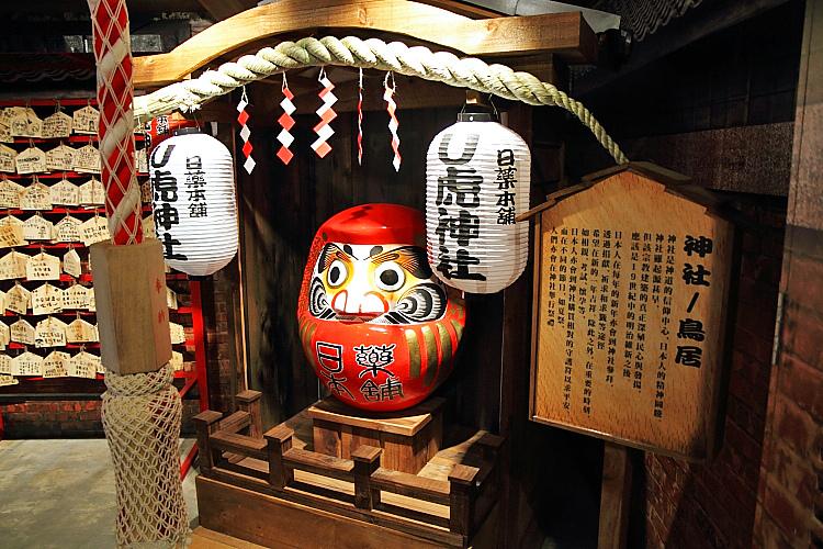 日藥本舖博物館6