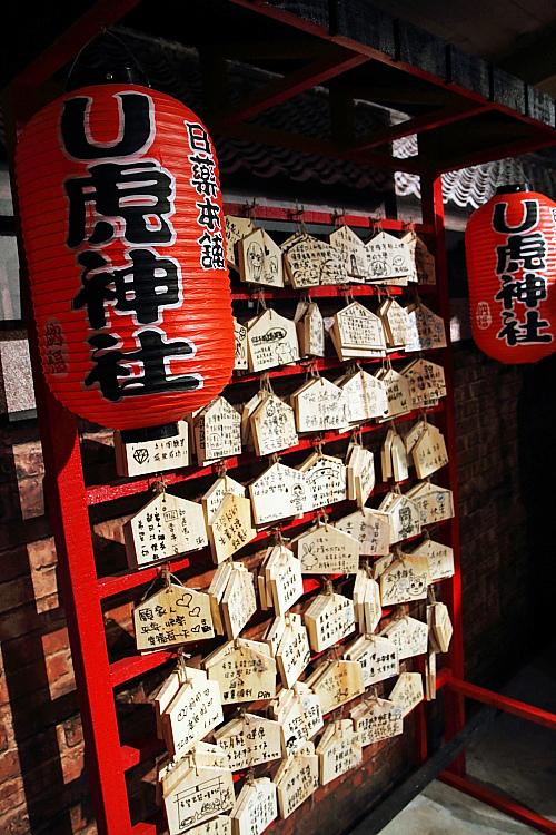 日藥本舖博物館7