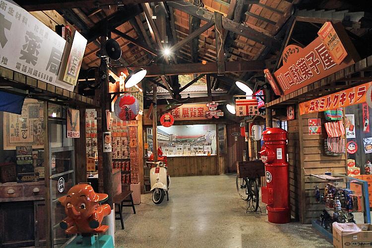 日藥本舖博物館9
