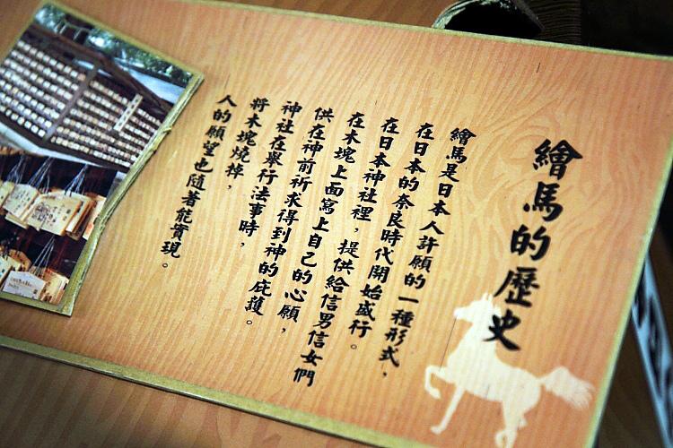 日藥本舖博物館8