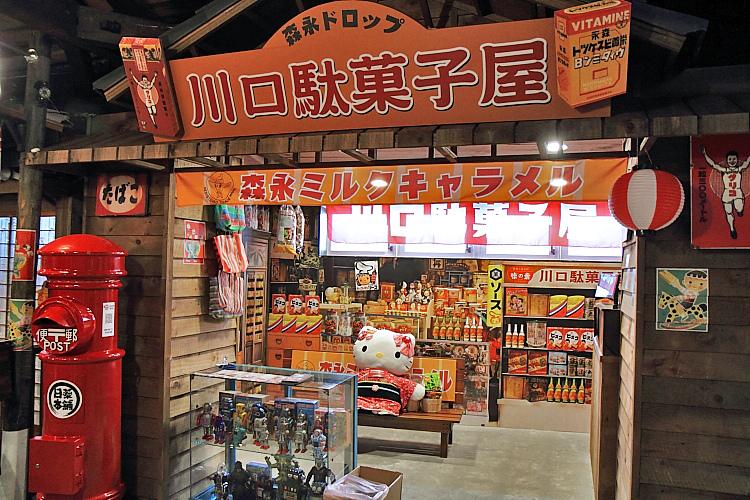日藥本舖博物館10