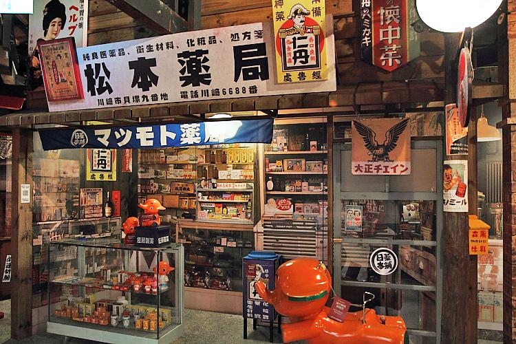 日藥本舖博物館14