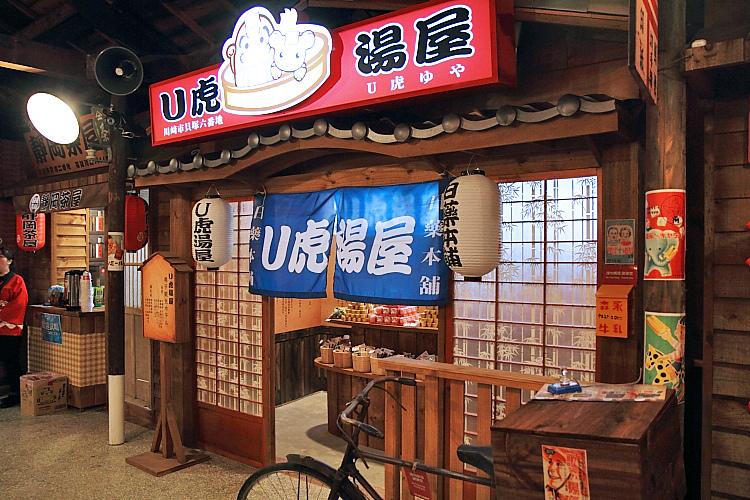 日藥本舖博物館18