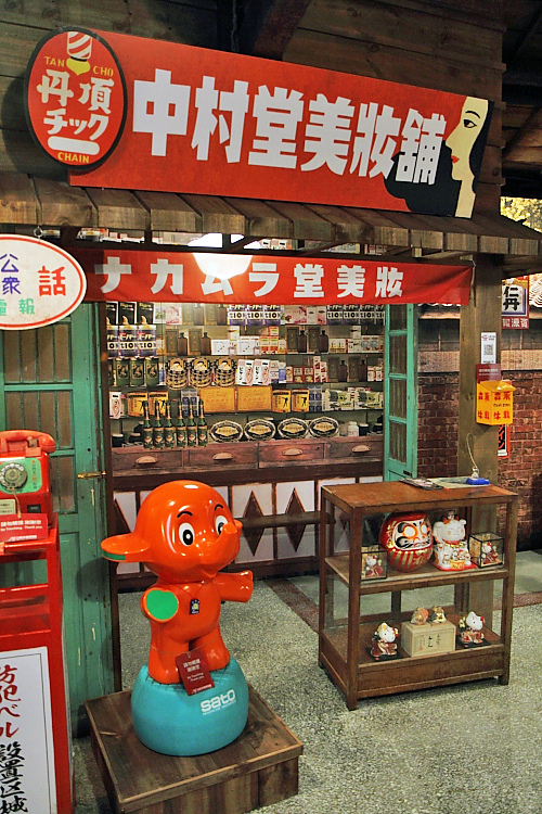 日藥本舖博物館23