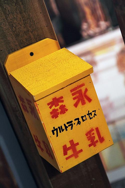 日藥本舖博物館26