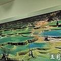 黃龍風景區20.JPG
