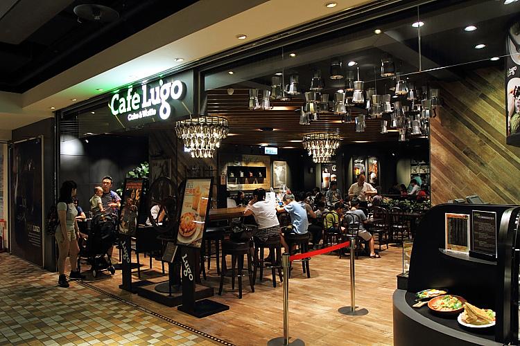 Cafe Lugo1