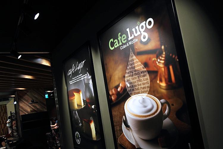 Cafe Lugo13