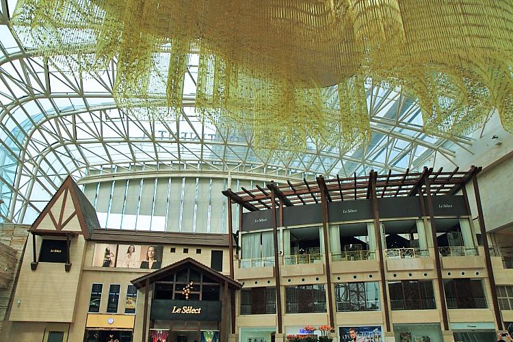 環球購物中心3