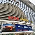 環球購物中心2