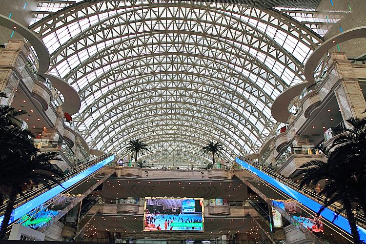 環球購物中心4