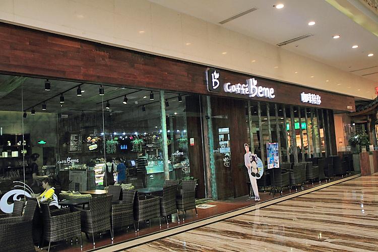 環球購物中心10