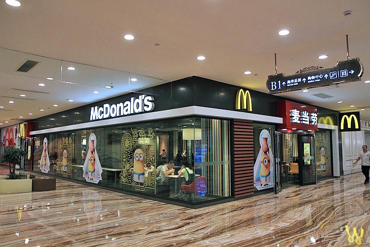 環球購物中心13